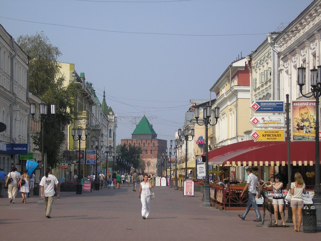 Nižný Novgorod