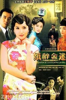 Say Mê Trái Phiếu Vàng - Wanton And Lueulions Living (2008) Poster