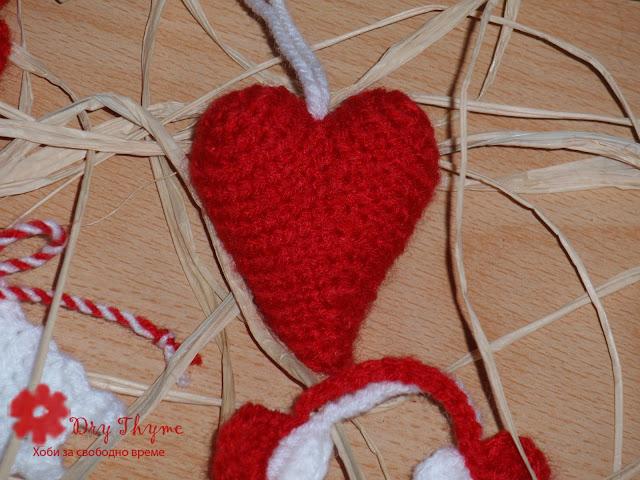 мартеница сърце