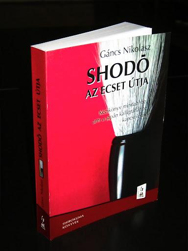 Shodo könyv borító - Japán kalligráfiáról kézikönyv
