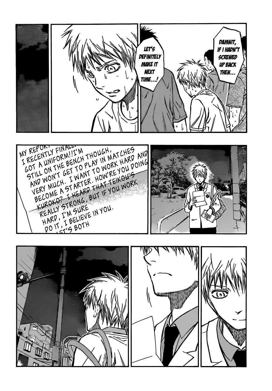Kuroko no Basket Manga Chapter 205 - Image 06