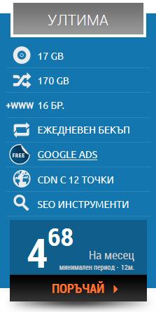 icn hosting bg
