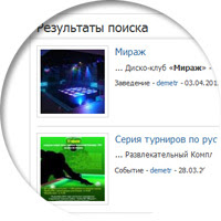 Drupal - вывод картинок в результатах поиска