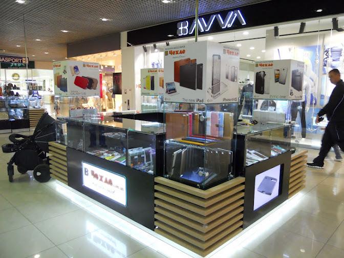 Купить кожаные чехлы для мобильного телефона можно в новом магазине Вчехле