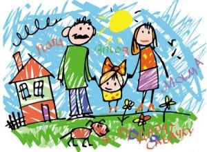 фото План городских мероприятий ко Дню защиты детей