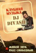 DJ Divash