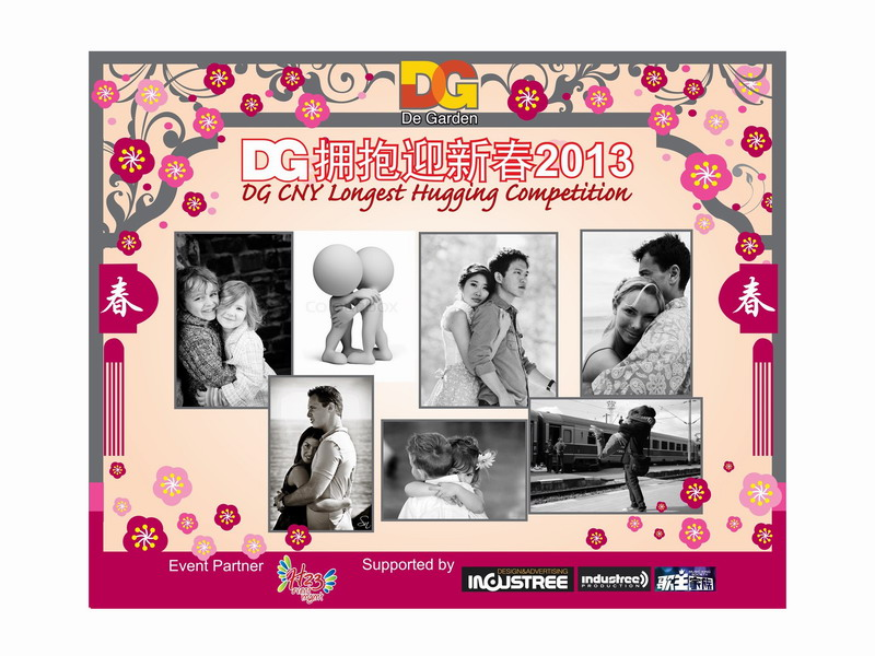 Announcement: De Garden CNY Longest Hugging Competition 2013