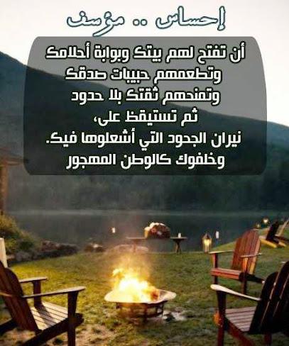 شهرزاد الخليج : احساس .. مؤسف