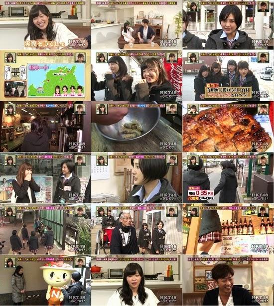 [TV-Variety] HKT48のおでかけ! ep107 150311