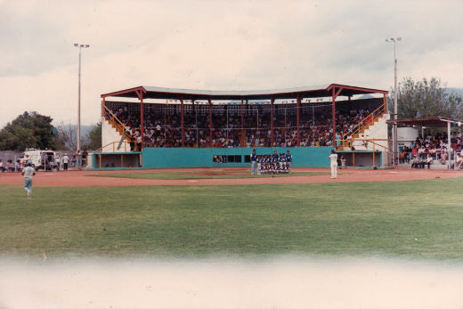 Parque Profr. Daniel Guadiana durante la serie final del campeonato nacional de ligas pequeñas división menor de 1986