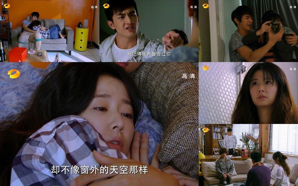 Ruby Lin, Jiro Wang, Lin Geng Xin, Hua Yi Han, Yang Li Yin