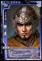 Yue Jin 2