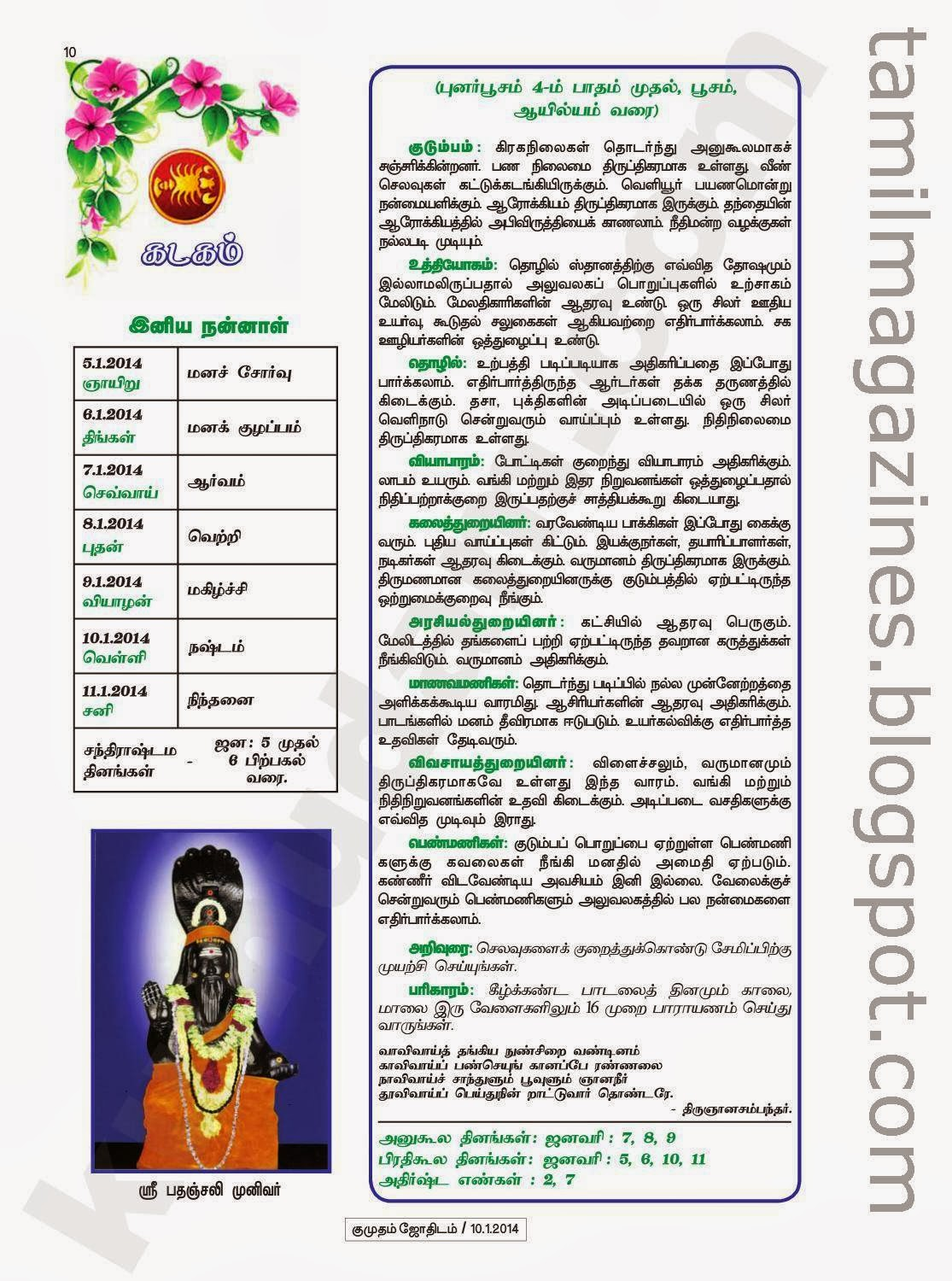 week 05 01 2014 to 11 01 2014 click on your rasi and zoom it for the ...