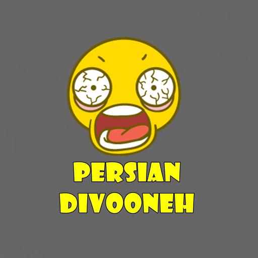 Persian Divooneh