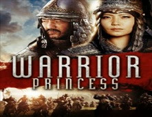 فيلم Warrior Princess