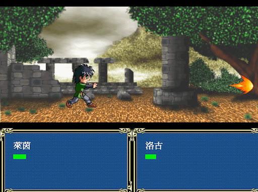 古大陆物语8-勇者斗狂神 截图