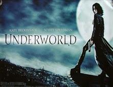 فيلم Underworld