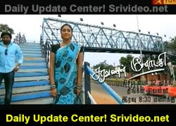 Saravanan Meenakshi 17-05-2013 Episode 414 full video today 17.5.13 | Vijay tv Shows Saravanan Meenatchi 17th May 2013 at srivideo