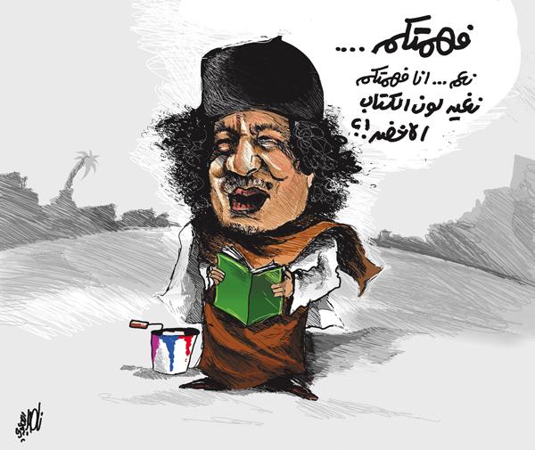 القذافي 7841_1298099022.jpg