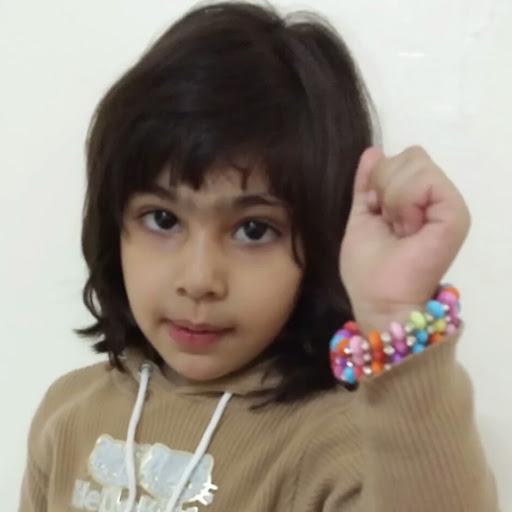 Ameera Butt Photo 5
