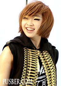 Foto Profil Gong Minji 2NE1