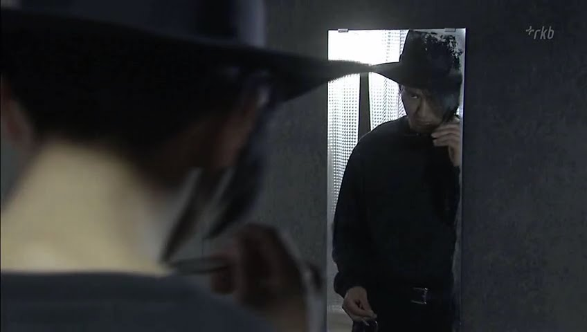Sennyu Tantei Tokage Episode 3 Recap   Asian Addicts Anonymous