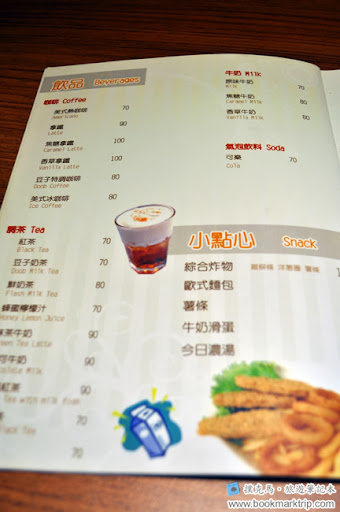 豆子咖啡菜單