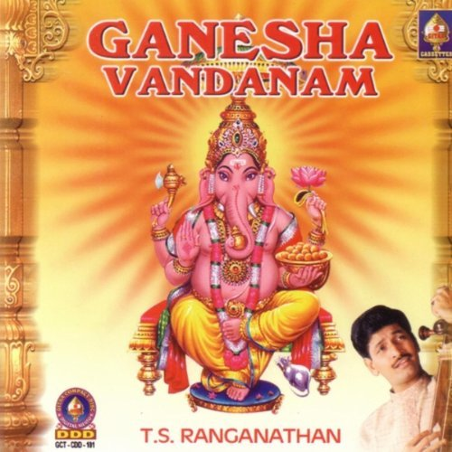 Ganesha Vandanam By T.S.Ranganathan Devotional Album MP3 Songs