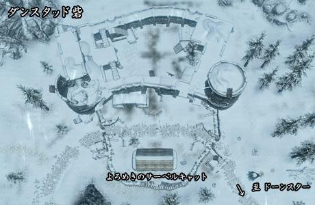 ダンスタッド砦見取り図
