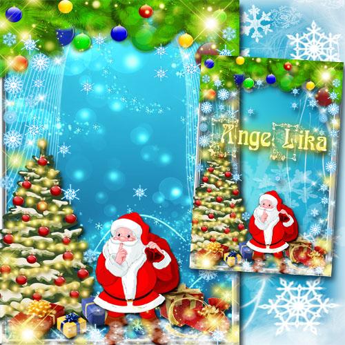 Рамка для фото - Подарки от Дедушки Мороза