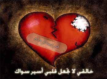 حكاية قلب ادخل وشوف