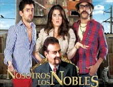 مشاهدة فيلم Nosotros los Nobles