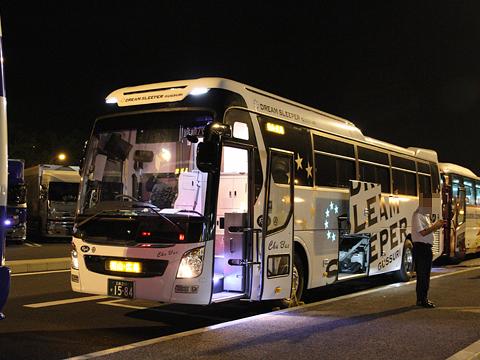 中国バス「ドリームスリーパー」 G1202 足柄SA休憩中 その2