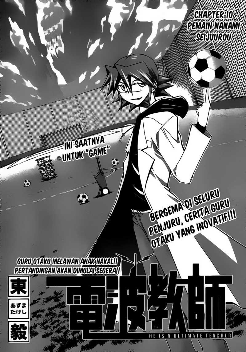 Komik denpa kyoushi 010 11 Indonesia denpa kyoushi 010 Terbaru 2 Baca Manga Komik Indonesia 