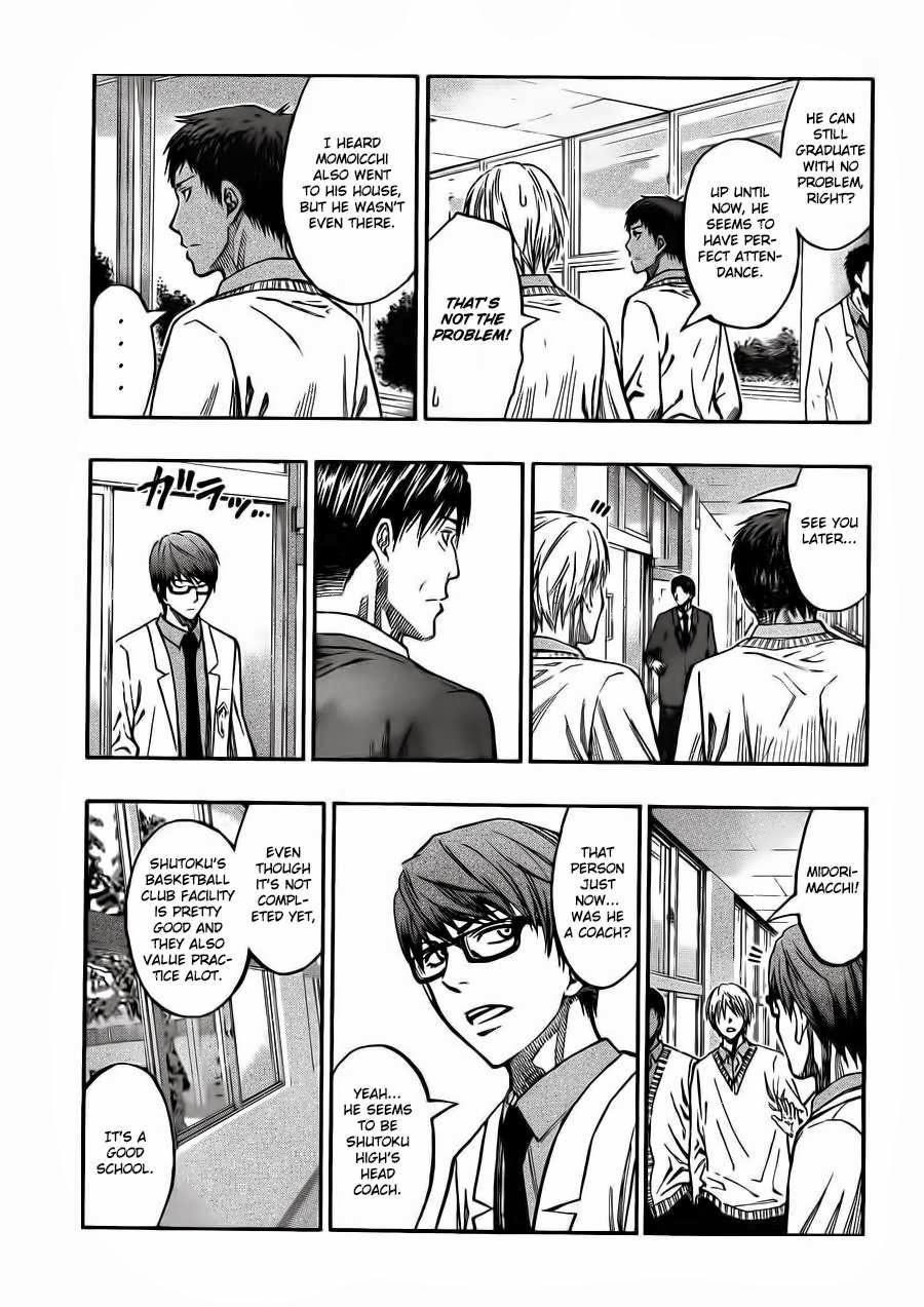 Kuroko no Basket Manga Chapter 227 - Image 07