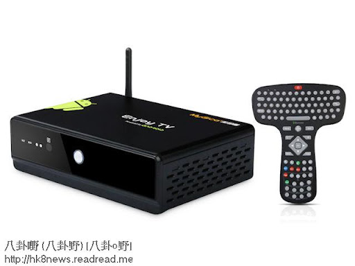 Enjoy TV「V3000」