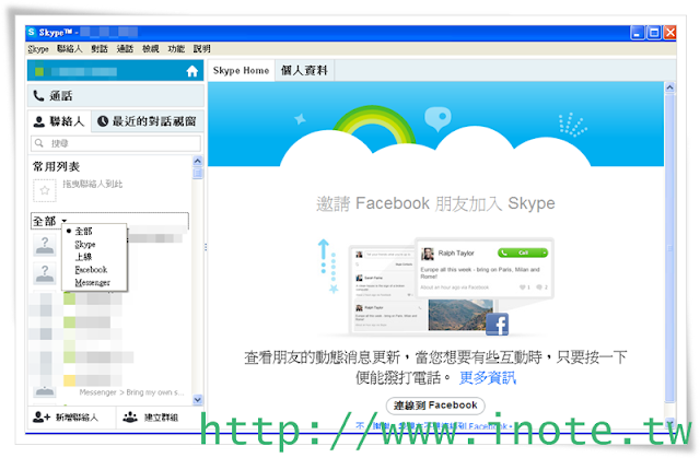 SKYPE WITH MSN ACCOUNT TRANS 2