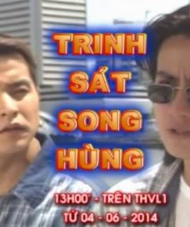 Trinh Sát Song Hùng - THVL1