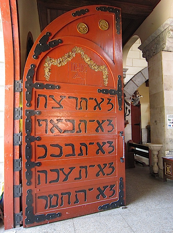 left panel of the main doors of the Agoo Basilica