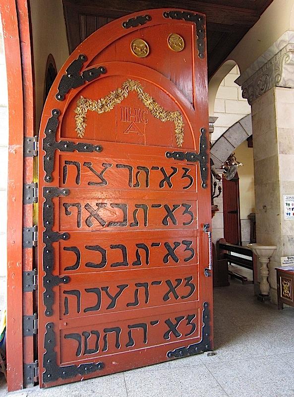 left panel of the main doors of the Agoo Basilica