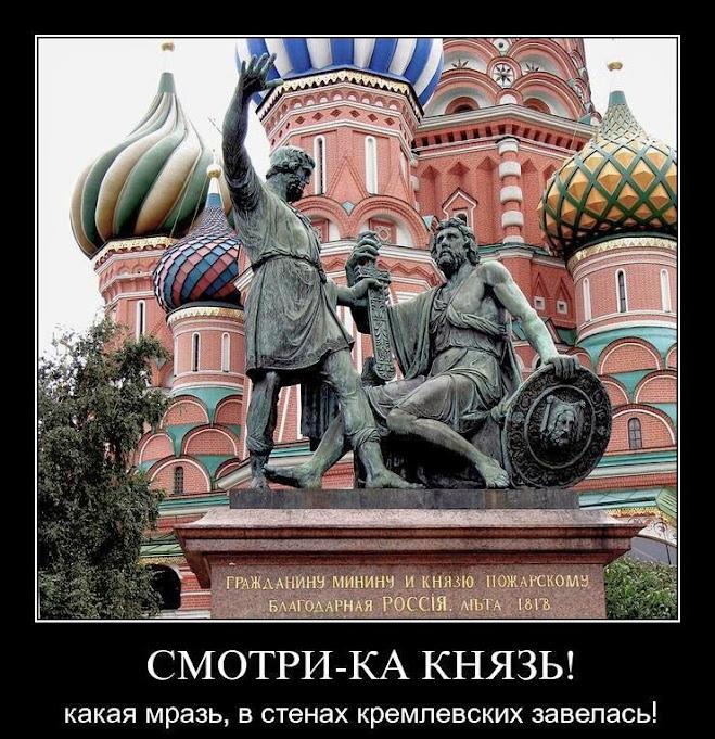У Лаврова в очередной раз напомнили, что Москва против отправки миротворцев на Донбасс - Цензор.НЕТ 5978