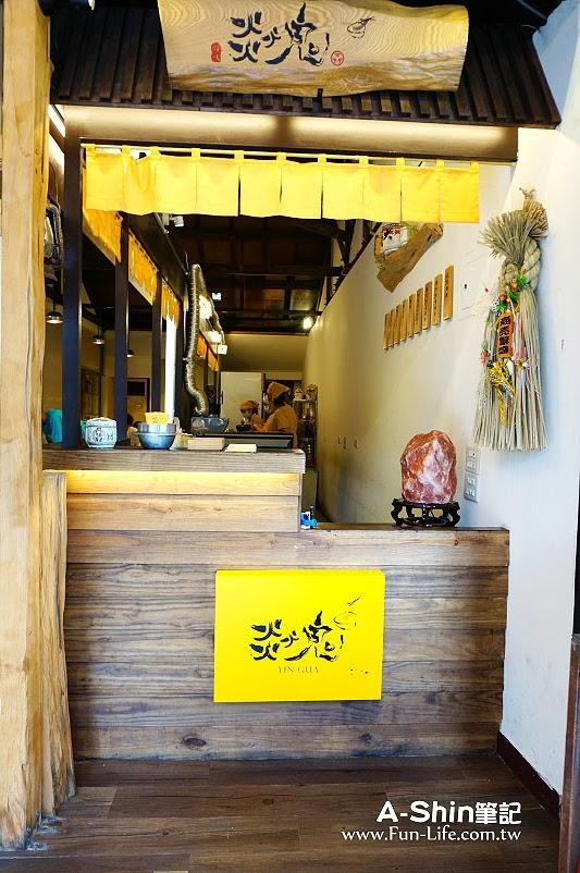 焱鬼鍋燒專門店5