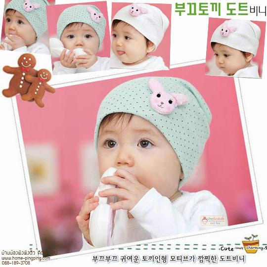 หมวกแรป กระต่ายตากลม ใบน้อยน่ารัก สำหรับเด็กแรกเกิดถึง 1 ขวบ