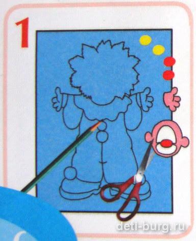 Рисуем на картоне клоуна