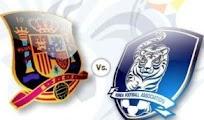 España corea sur amistoso internacional Eurocopa 2012