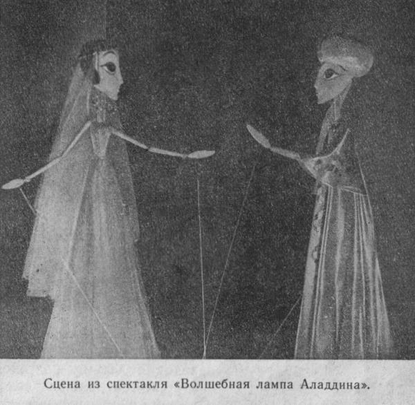 Воспитание чувств средствами кукольного тетра