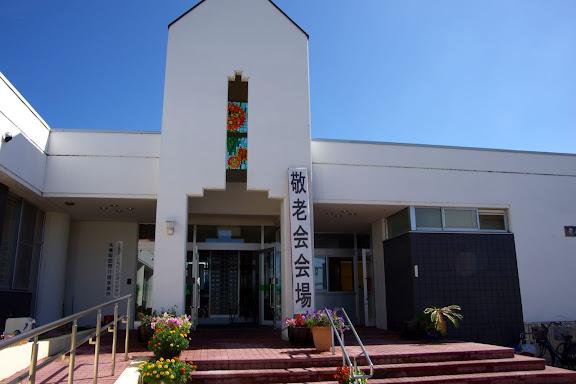 敬老会@老人福祉センター