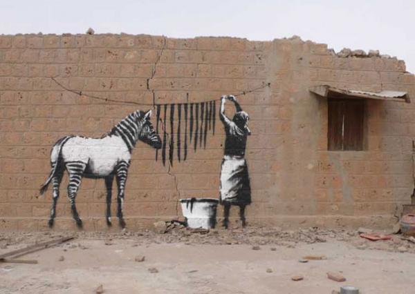 Вдъхновяващи примери за банкси арт (Bansky art)