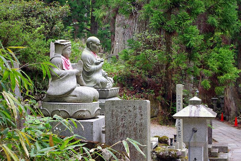 Cementerio de Okunoin, Koyasan