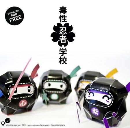 Dokusei Ninja Gakkou Paper Toy
